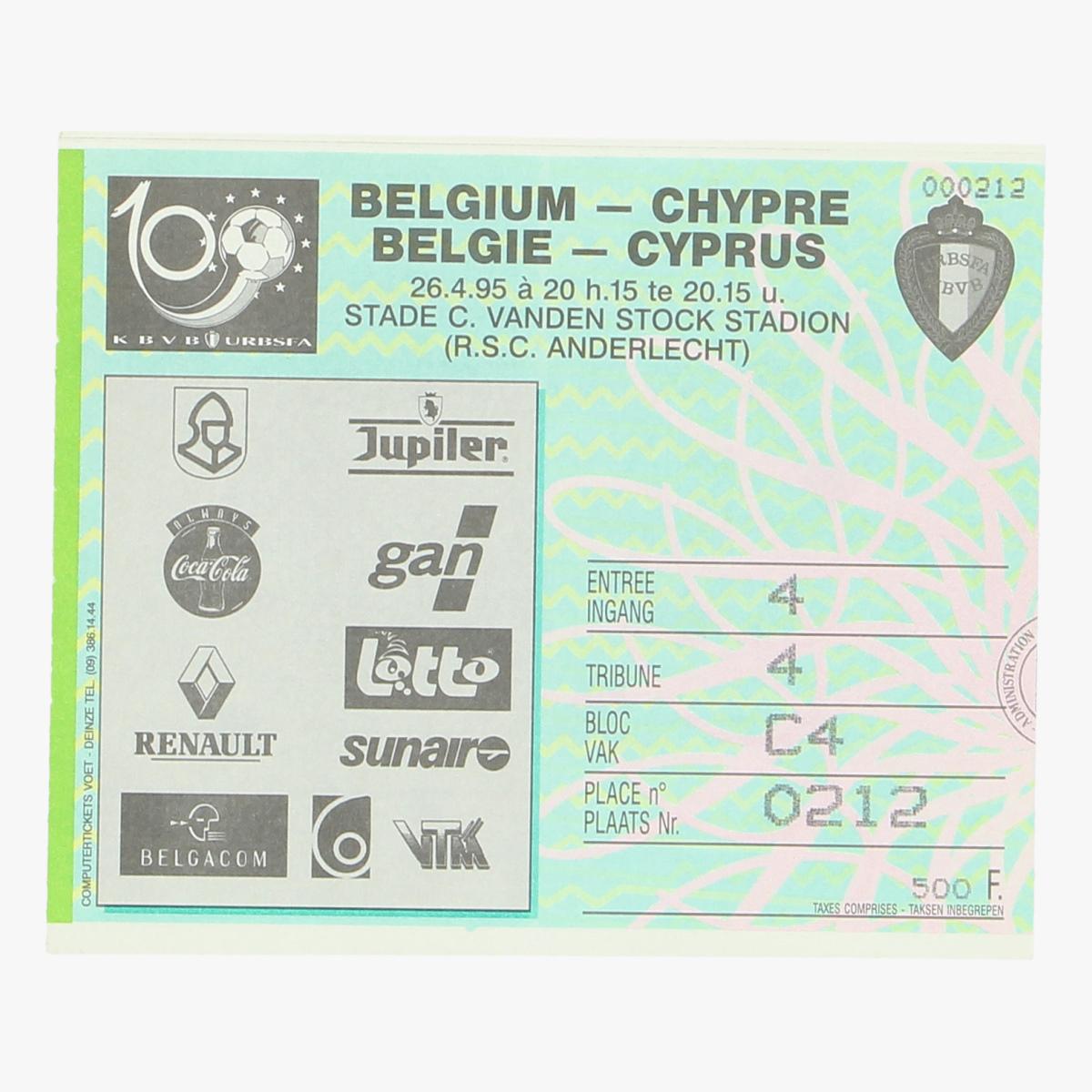 Afbeeldingen van voetbalticket  Belgie - Cyprus 1995