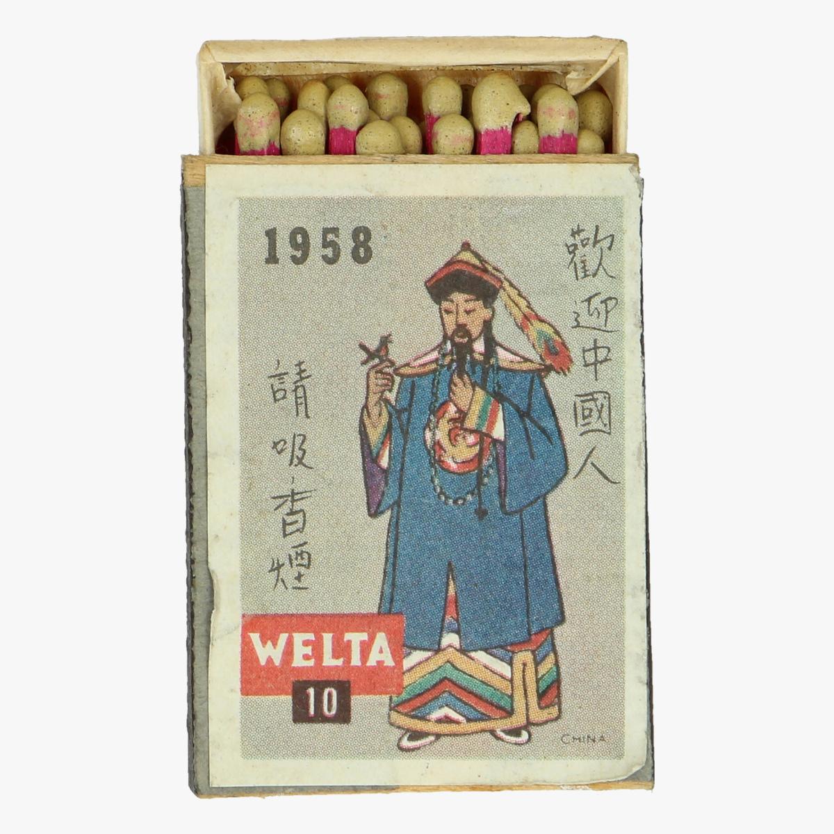 Afbeeldingen van expo 58 lucifers china