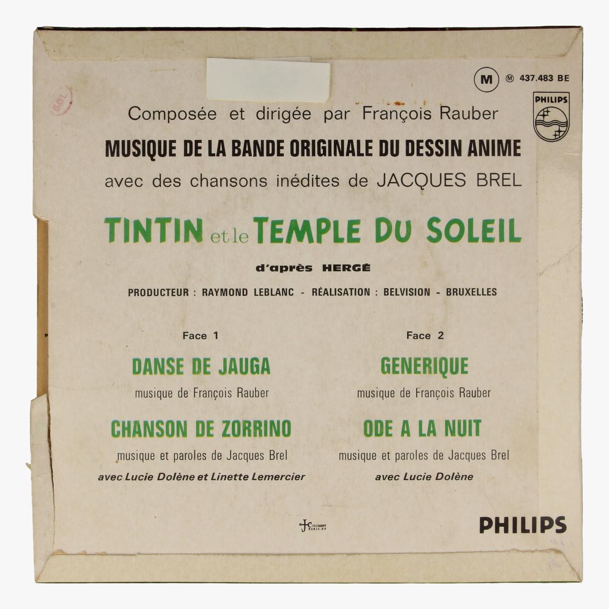 Afbeeldingen van Klein LP Tintin et le Temple du soleil d'après Hergé