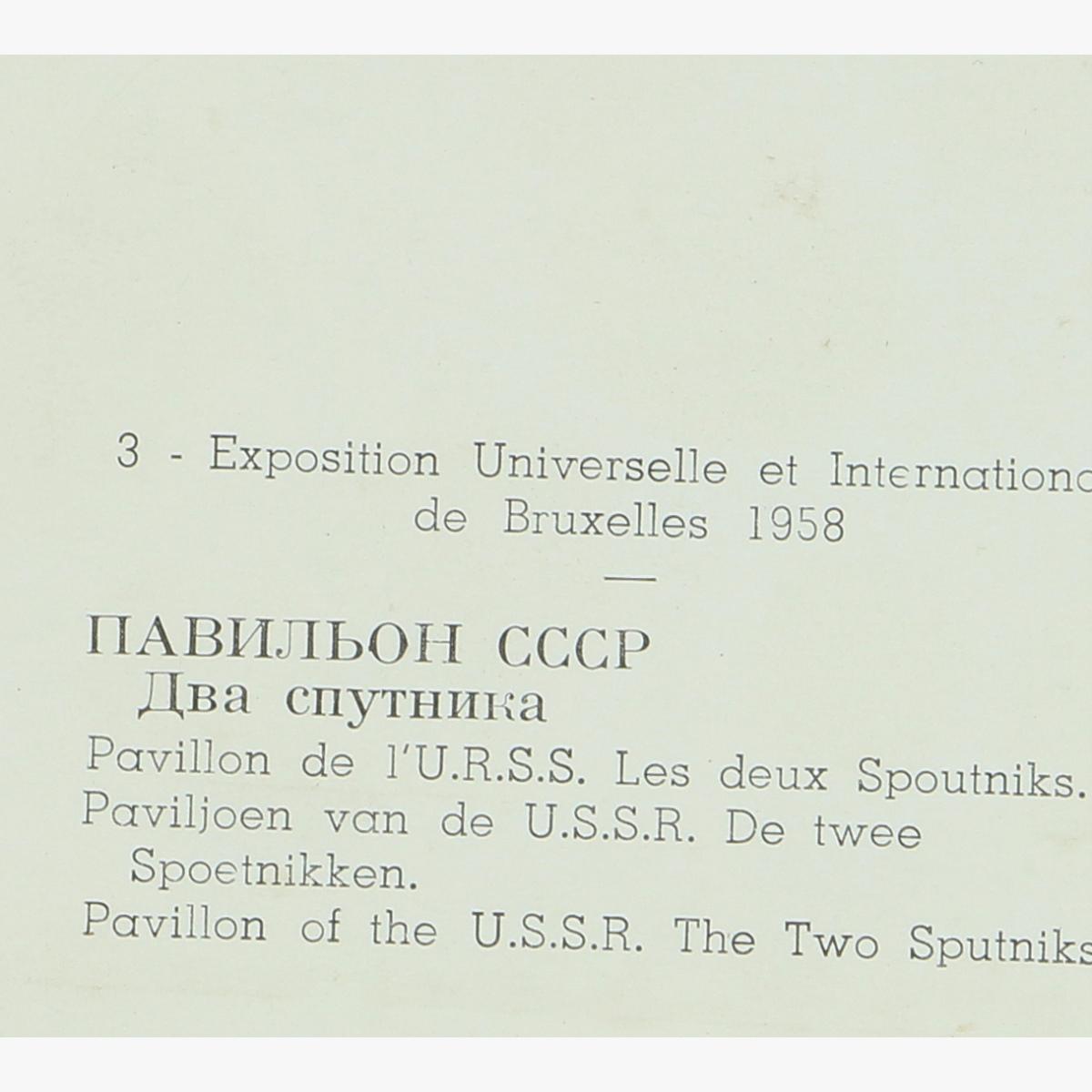 Afbeeldingen van expo 58 postkaart paviljoen van u.s.s.r. de twee spoetnikken