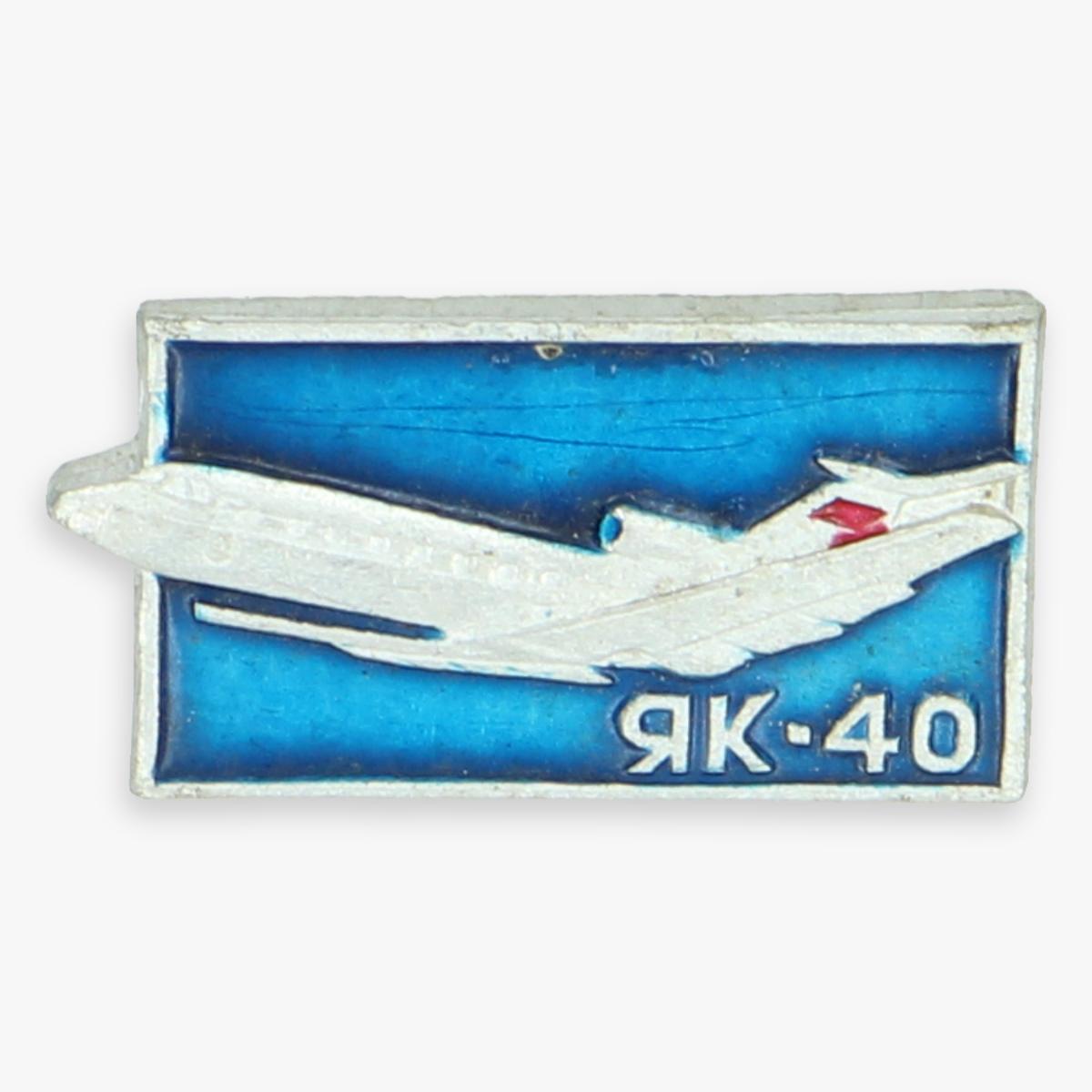 Afbeeldingen van  pin luchtvaart