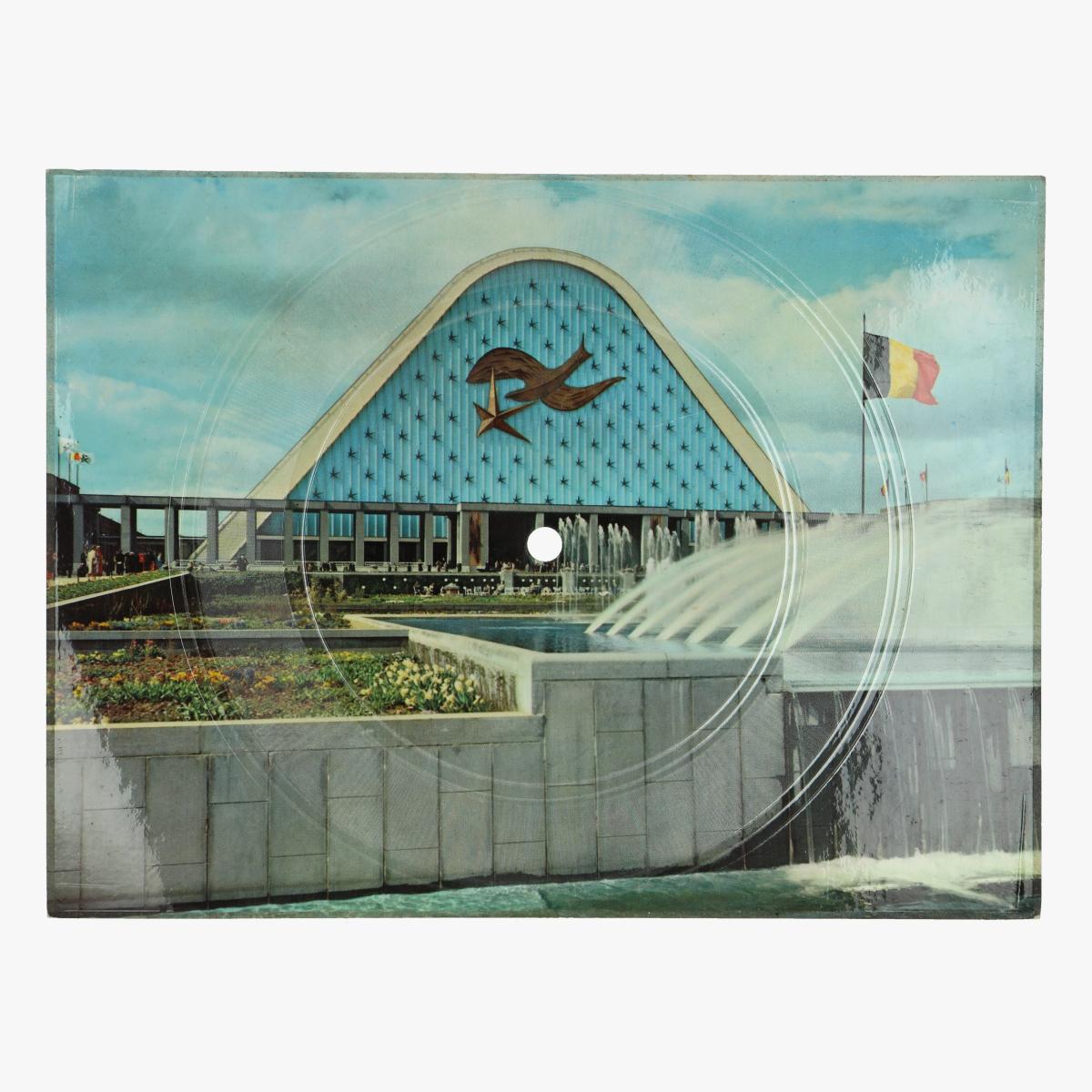 Afbeeldingen van expo 58 zingende postkaart single 45 toeren brussel voorgevel van het groot paleis