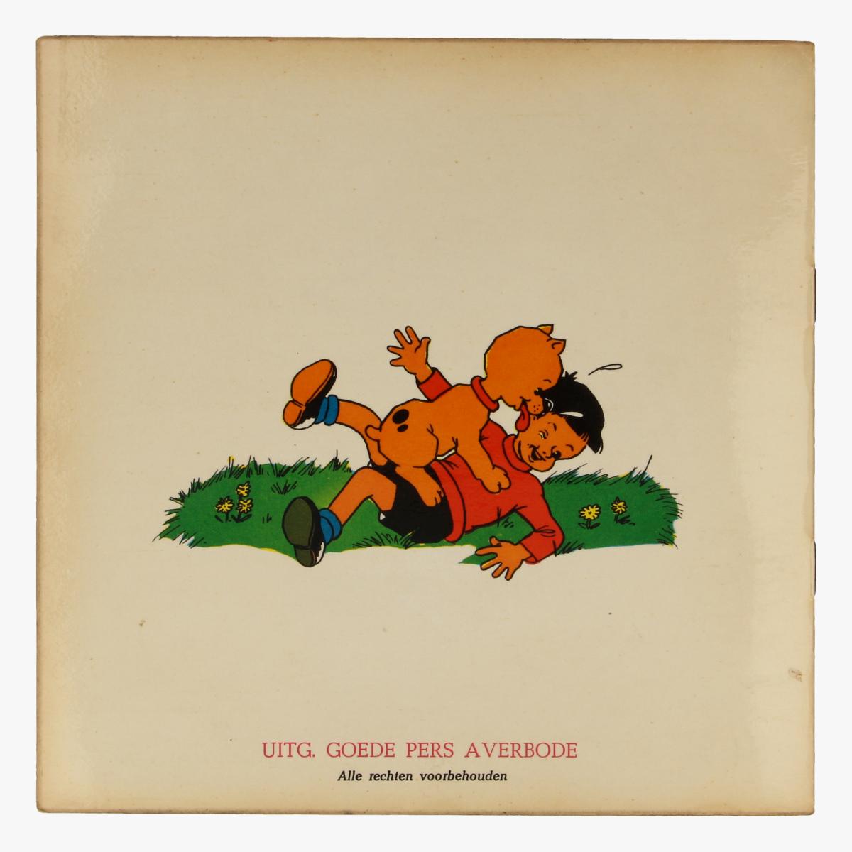 Afbeeldingen van kleine LP Rikske en Fikske nr 1