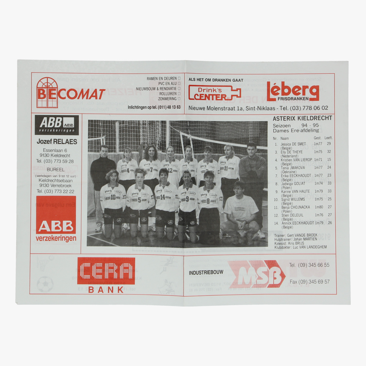 Afbeeldingen van volleybaley ASTRIX _ DATOVOC 1/4/95