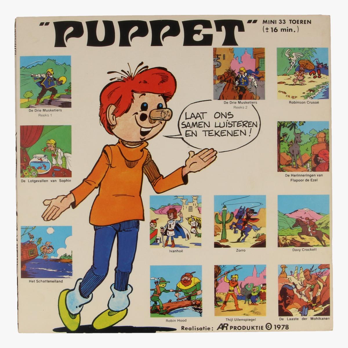 """Afbeeldingen van Puppet - Het schatteneiland LP Single 1Vinyl 7"""""""