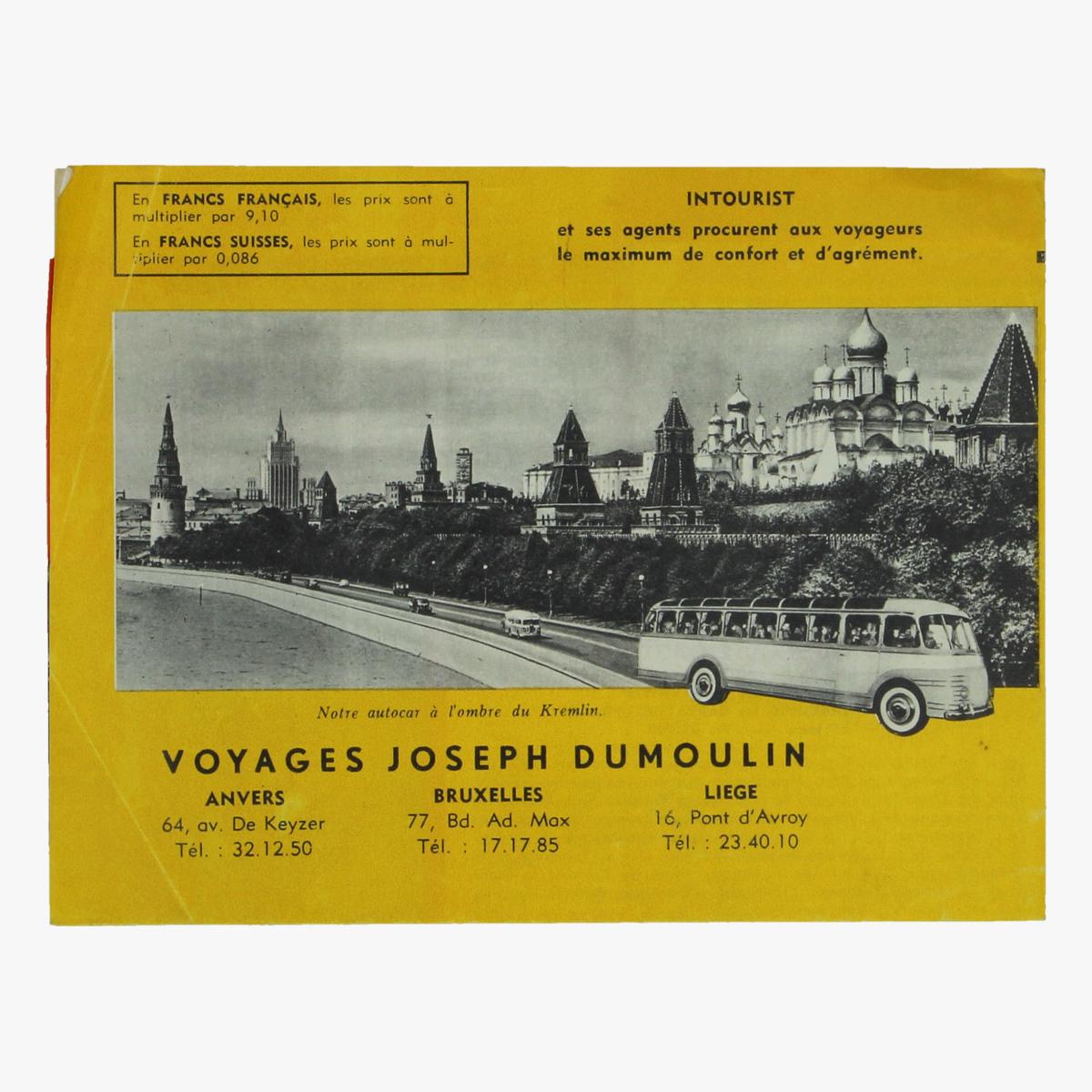 Afbeeldingen van expo 58 folder voyages en u.r.r.s.