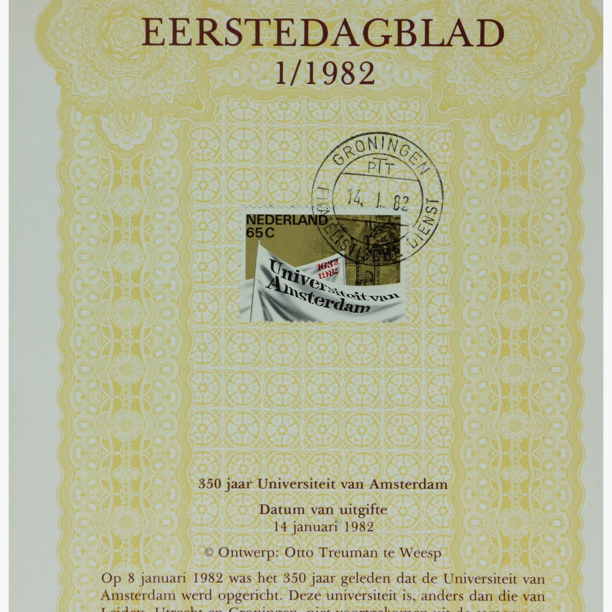 Afbeeldingen van Postzegls eerste dagbladen 5 genummerde uitgaves NL 1981