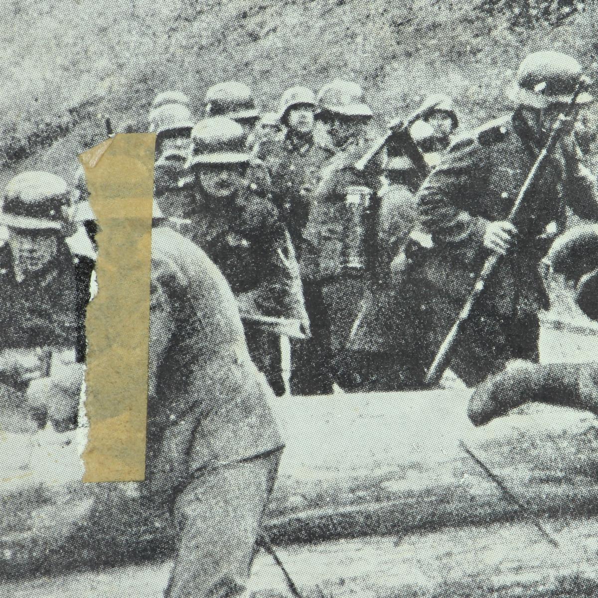 Afbeeldingen van Drukplaat Duitse WH oefening
