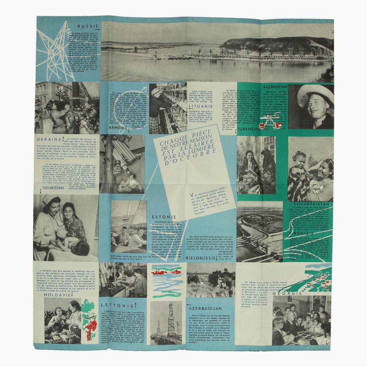 Afbeeldingen van expo 58 section de l' u.r.s.s. a l' exposition universele et internationale de bxl 1958