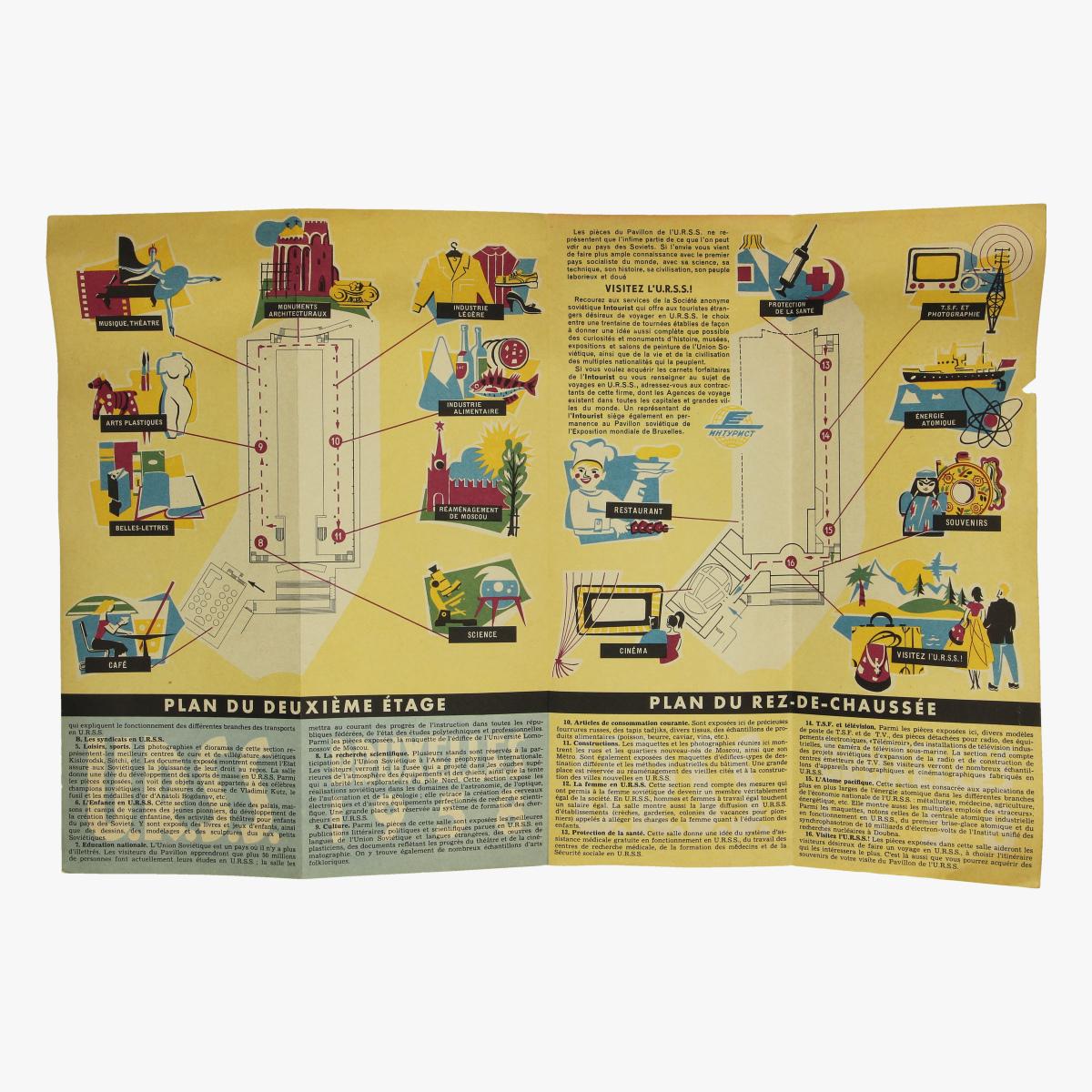 Afbeeldingen van expo 58 pavillon de l' u.r.s.s  guide