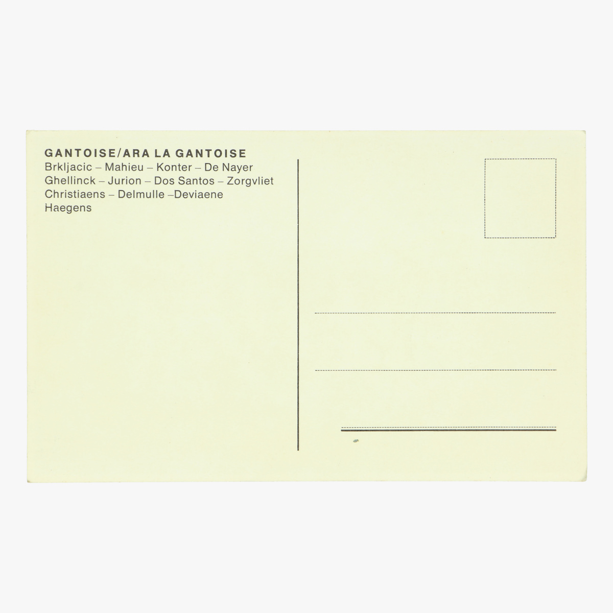 Afbeeldingen van oude postkaart voetbal gantoise / ara la gantoise
