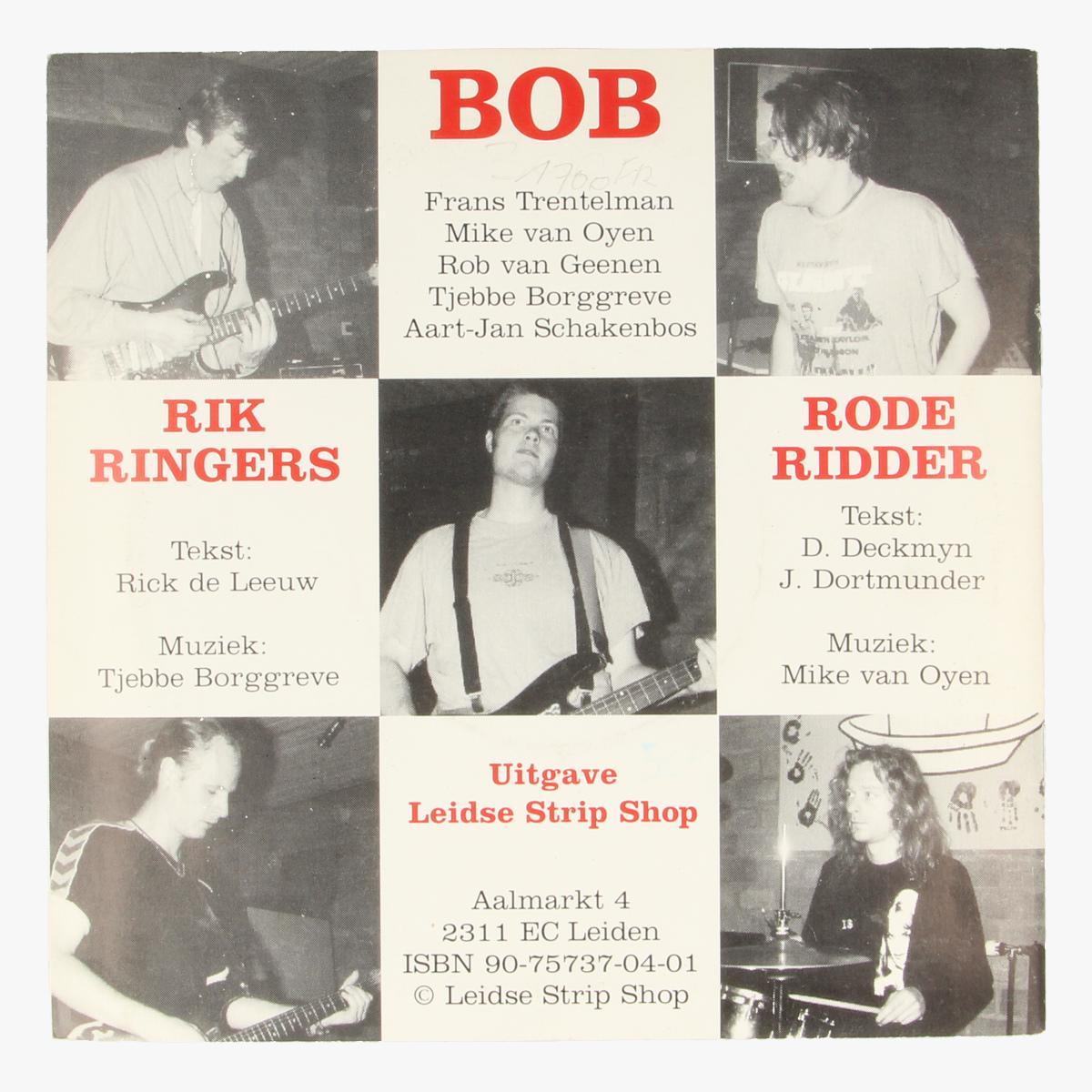 Afbeeldingen van Rik Ringers. Rode Ridder LP 45 toeren