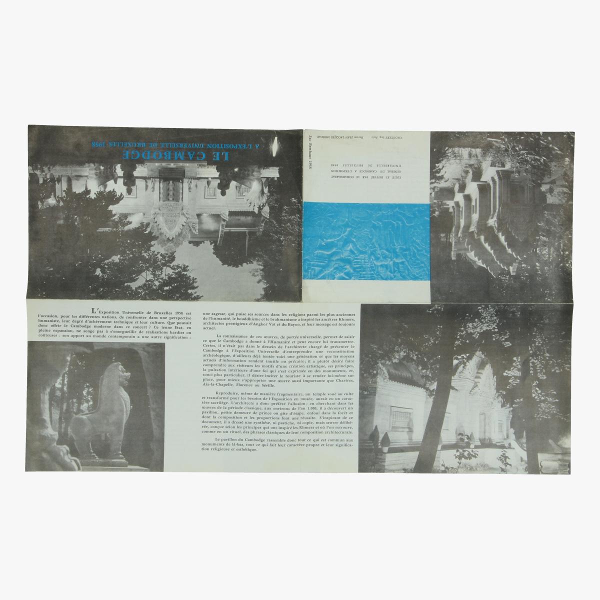 Afbeeldingen van expo 58 folder le cambodge