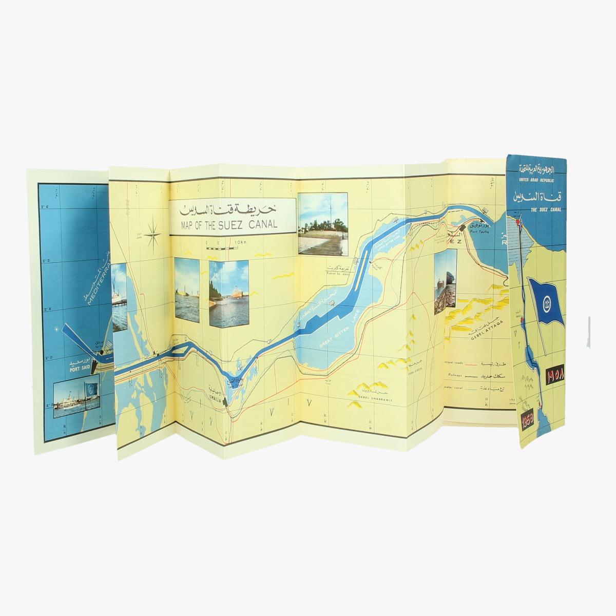 Afbeeldingen van expo 58  folder met kaart united arab republic the seuz canal