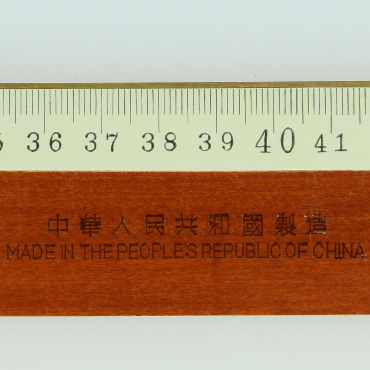 Afbeeldingen van Meetlat 50 cm Anchor