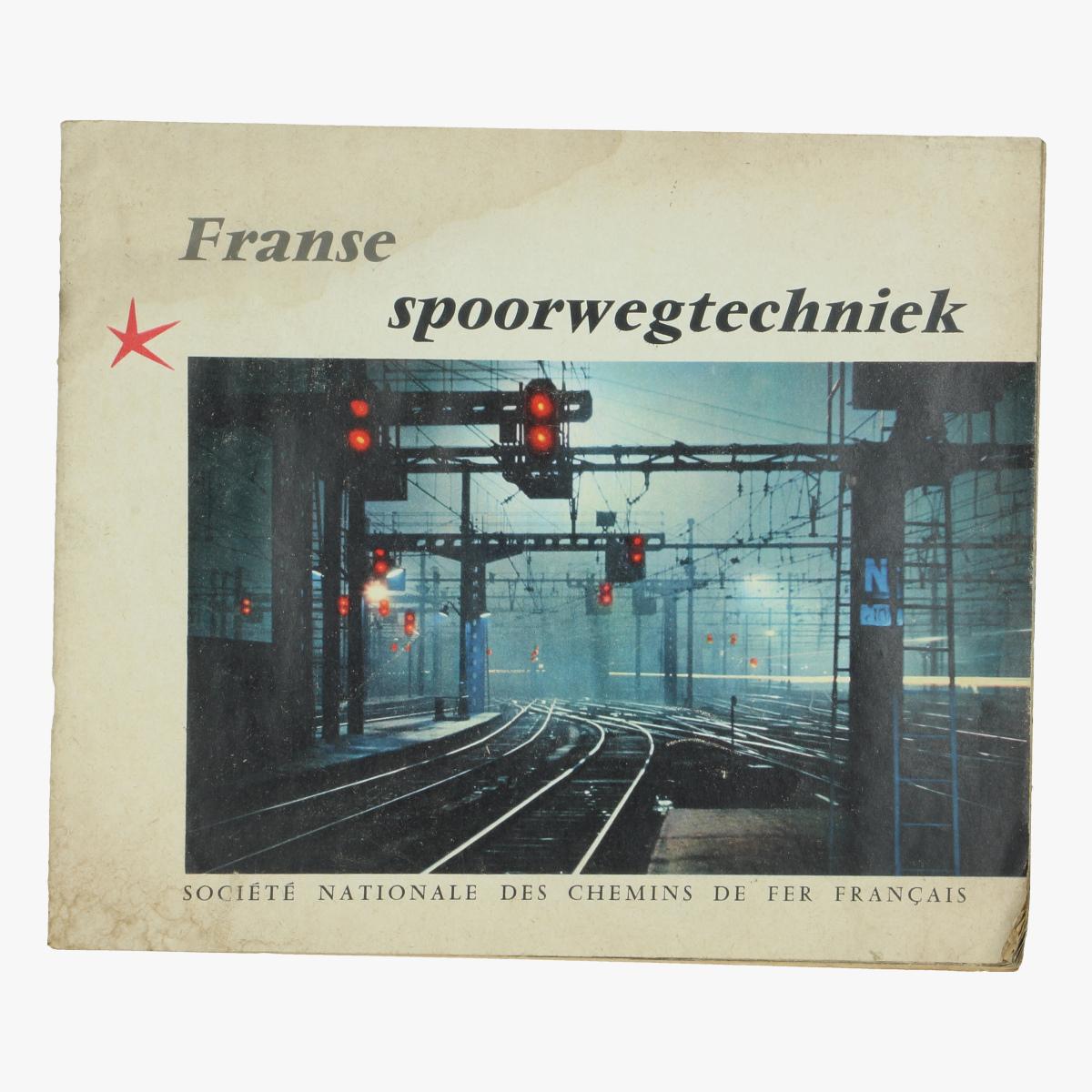 Afbeeldingen van expo 58 franse spoorwegtechniek société nationale des chemins de fer français