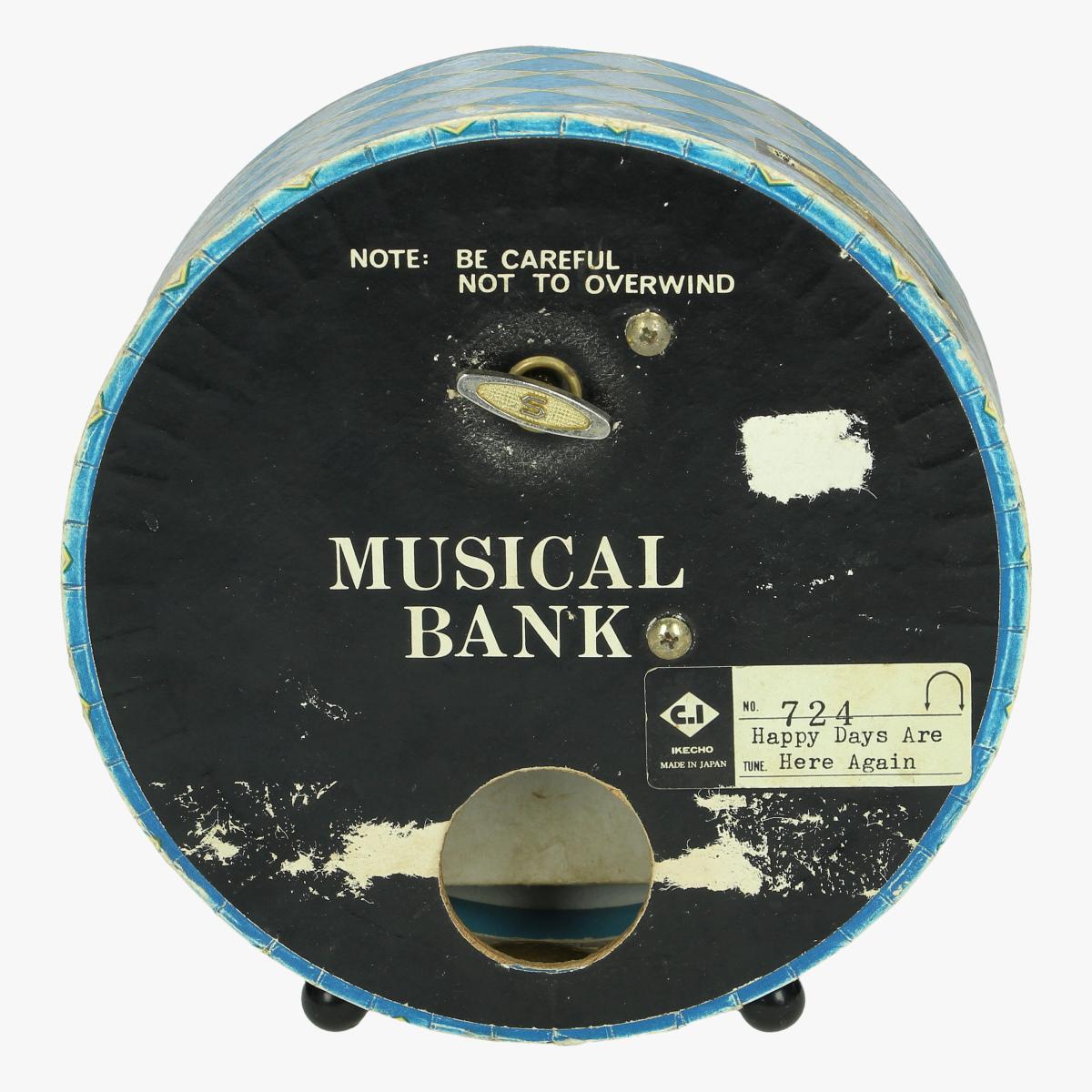 Afbeeldingen van spaarpot musical bank made in japan