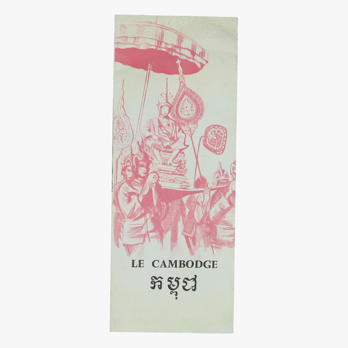 Afbeeldingen van expo 58 le pavillon du combodge a l' exposition de bruxelles