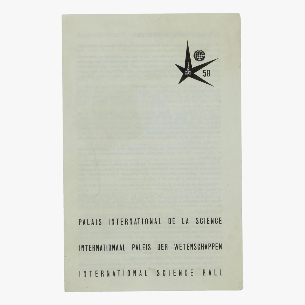 Afbeeldingen van expo 58 folder raadgeving aan de bezoekers internationaal paleis der wetenschappen
