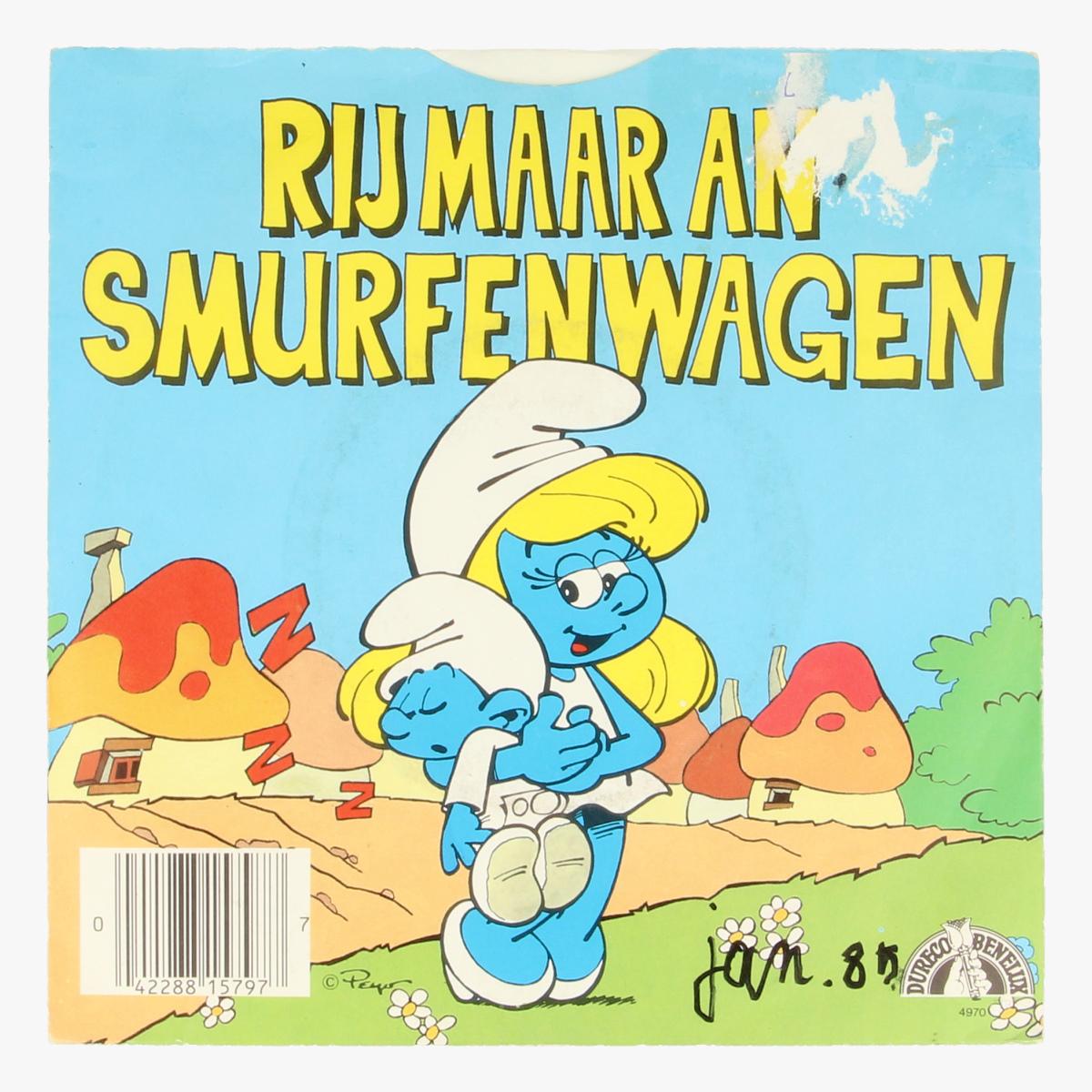 Afbeeldingen van De Smurfen : Baby Smurf. Rij maar an smurfenwagen LP 45 toeren
