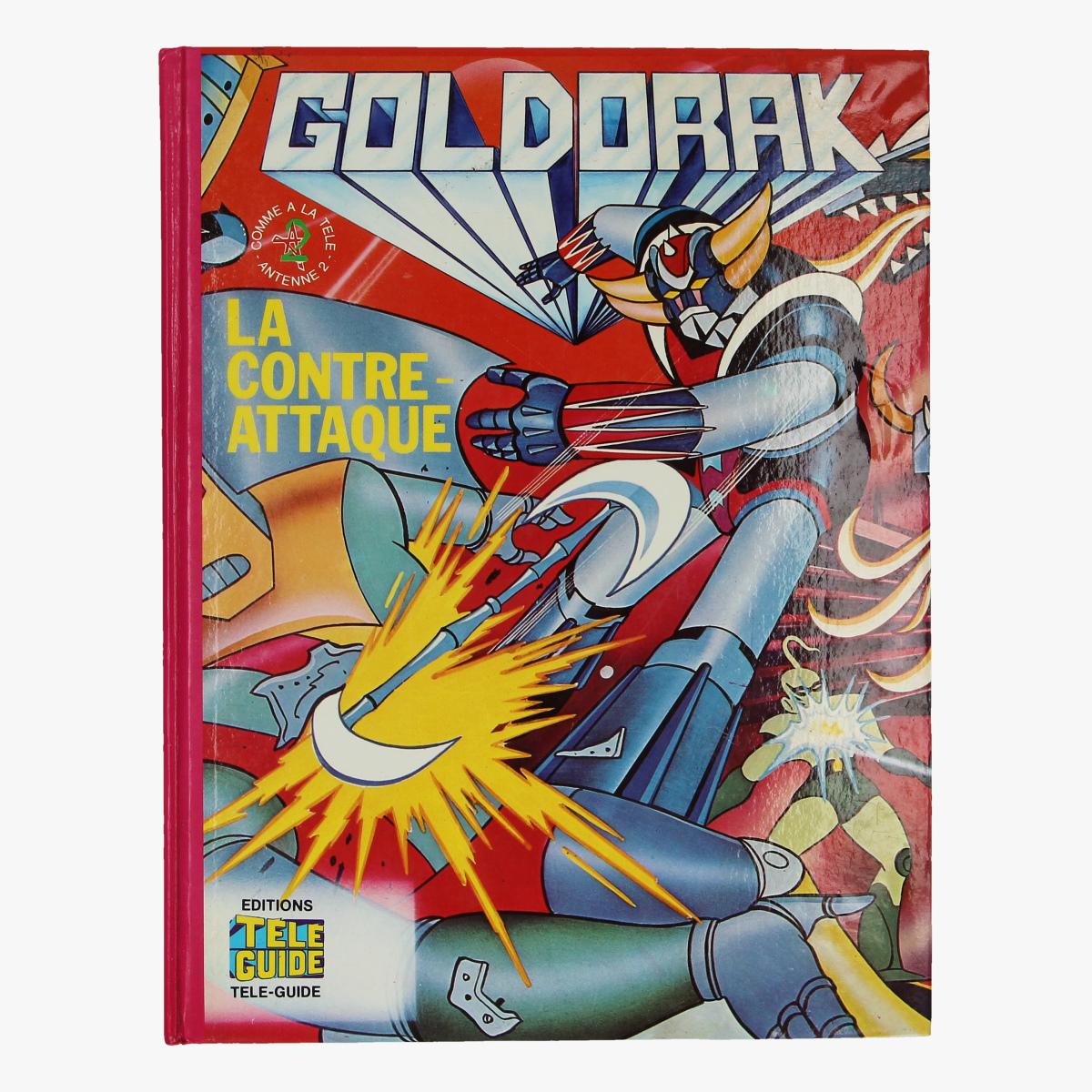 Afbeeldingen van golddrak la contre-attaque 1978