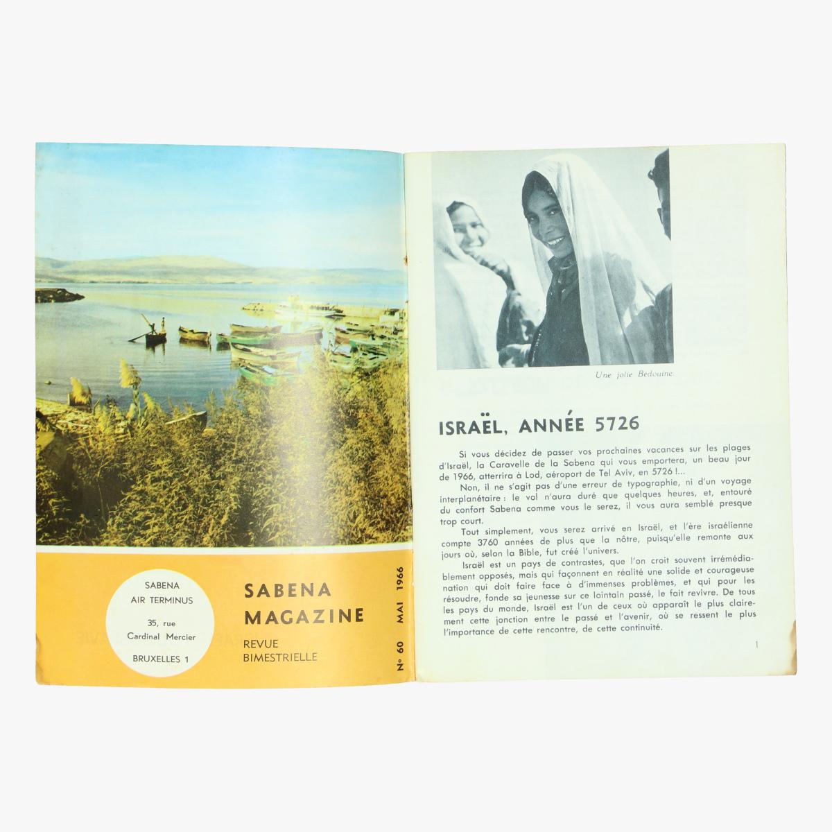 Afbeeldingen van sabena magazine 1966 israel-yougoslavie
