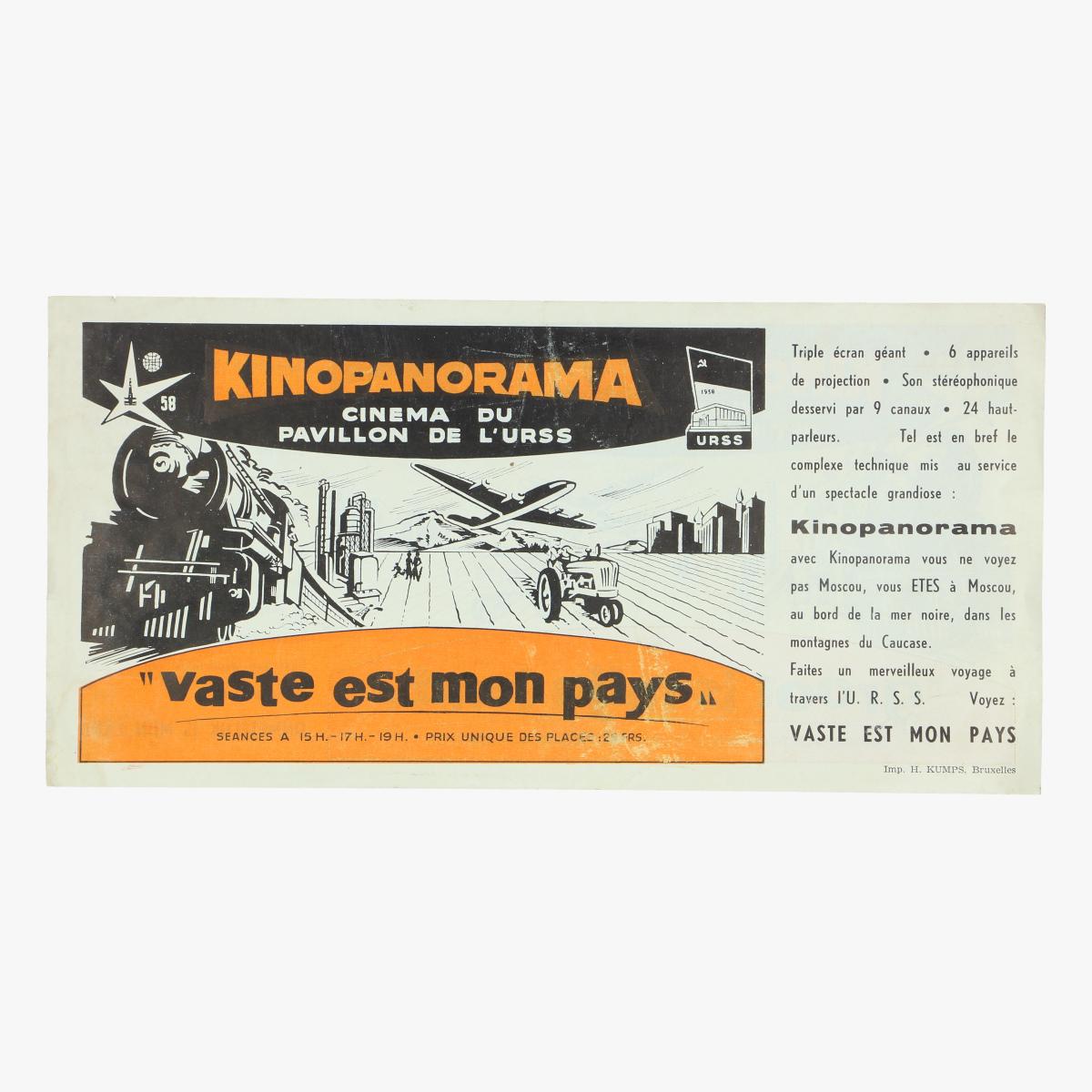 Afbeeldingen van expo 58 flyer expo 58 u.r.s.s. kinopanorama kinema van het ussr palviljoen