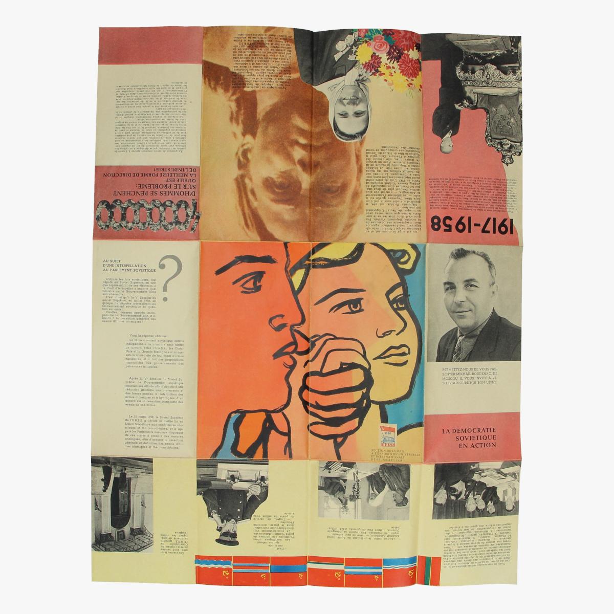Afbeeldingen van expo 58 u.r.s.s. section de l'urrs a l' exposition universelle et internationale de bxl 1958