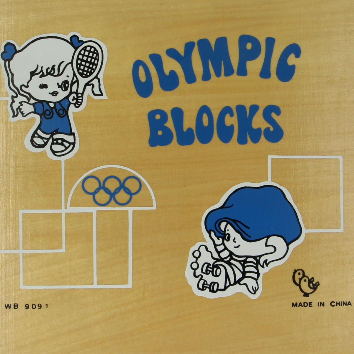 Afbeeldingen van Olympic Blocks. Speelgoed. Bouwblokken
