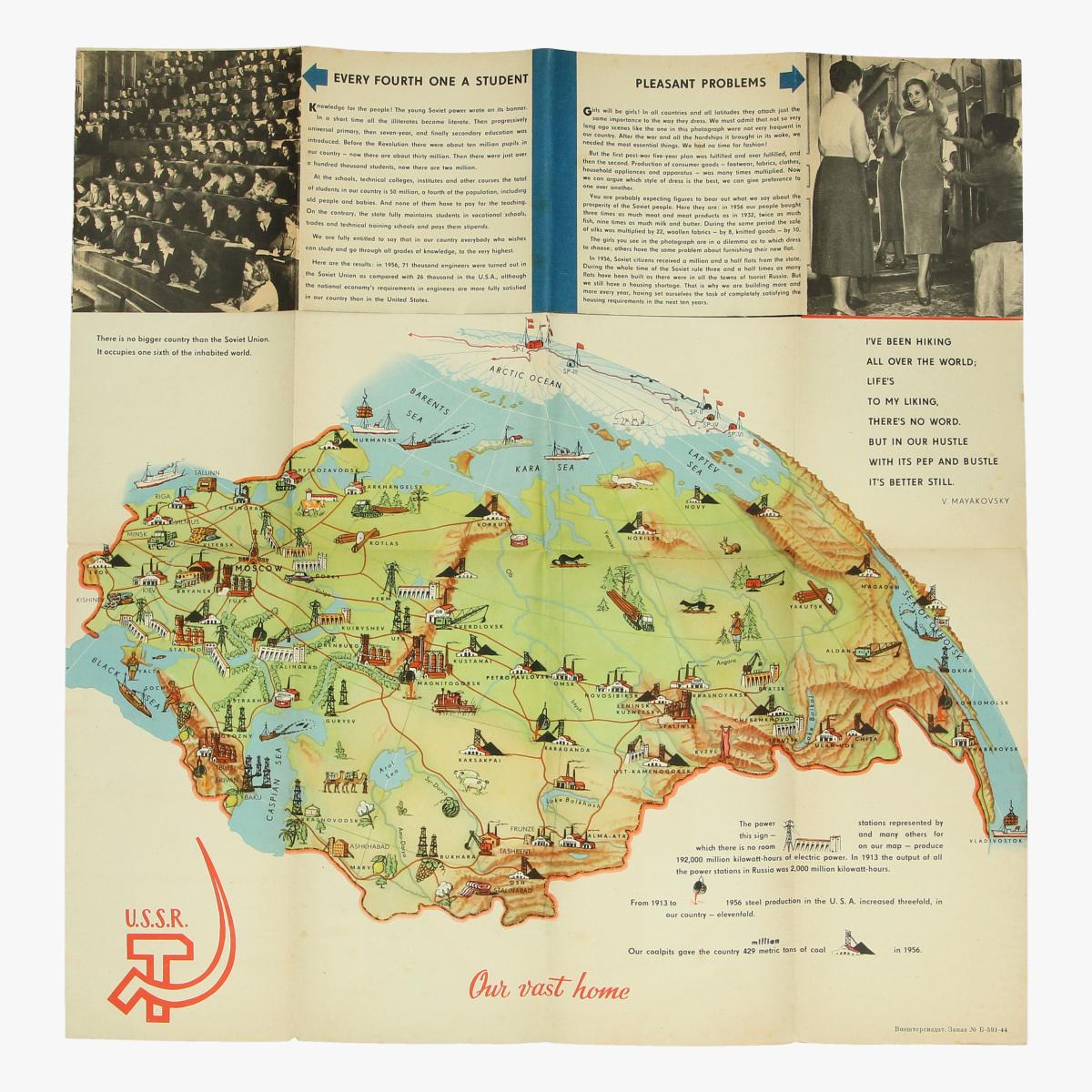 Afbeeldingen van expo 58 u.r.s.s. section bxl universal and international exhibition 1958