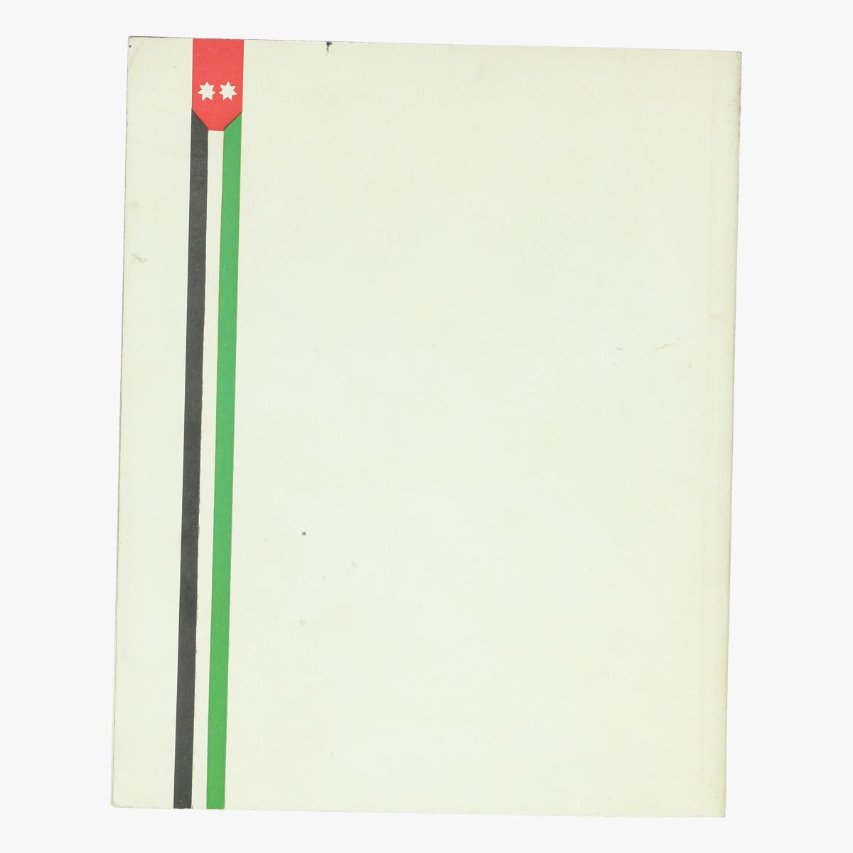 Afbeeldingen van expo 58 boek  iraq in pictures