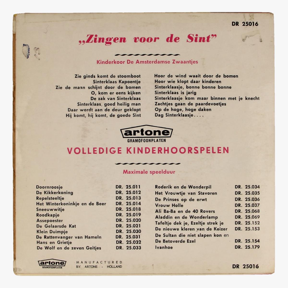 Afbeeldingen van Zingen voor de sint LP 45toeren