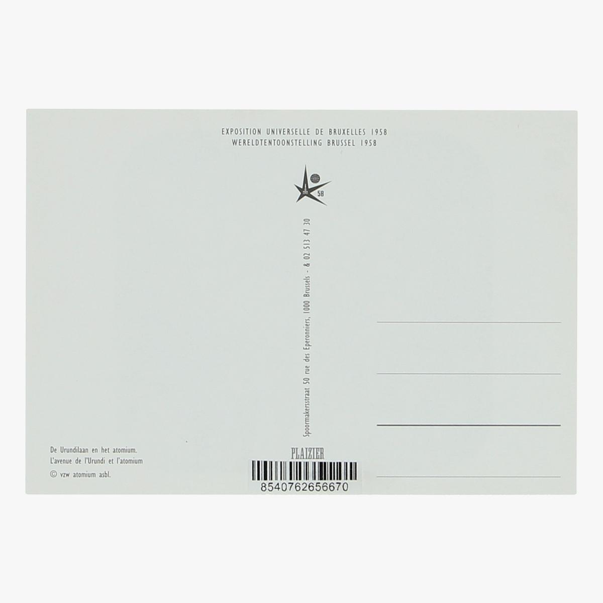 Afbeeldingen van post kaart De Urundlaan en het atomium expo 58