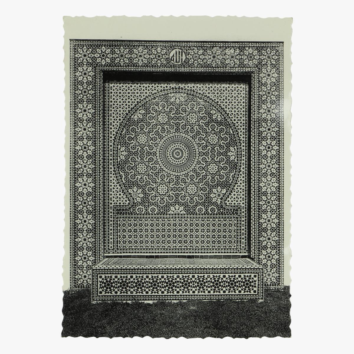Afbeeldingen van expo 58 pavillon du maroc une fontaine