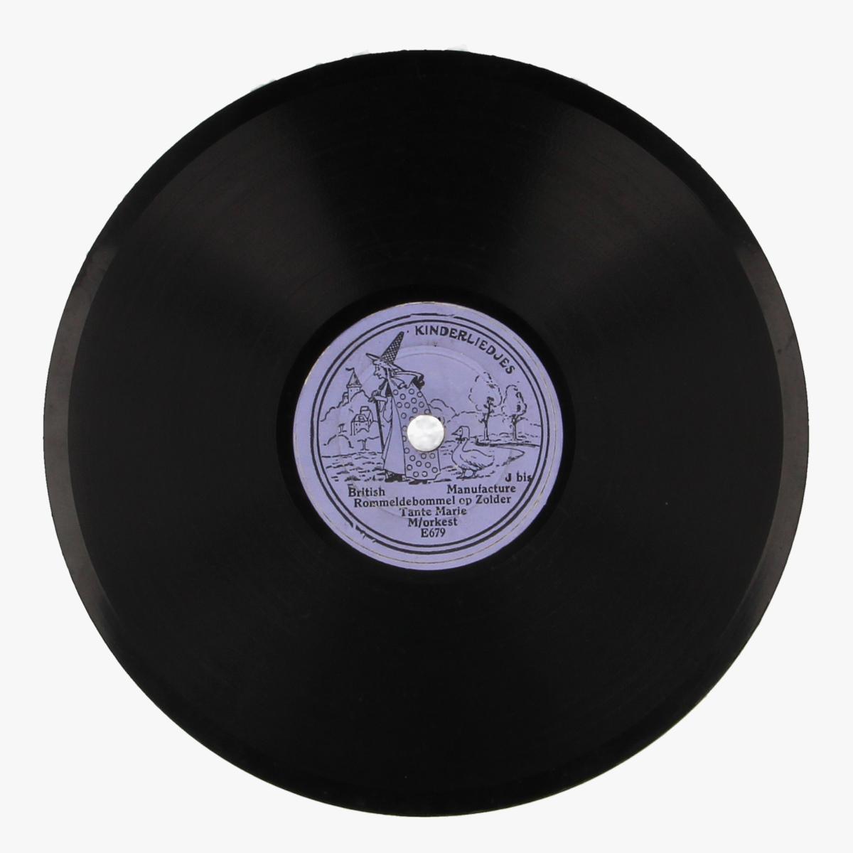 Afbeeldingen van Dixi - Rommeldebommel op zolder, Sint nicolas komt LP 78toeren