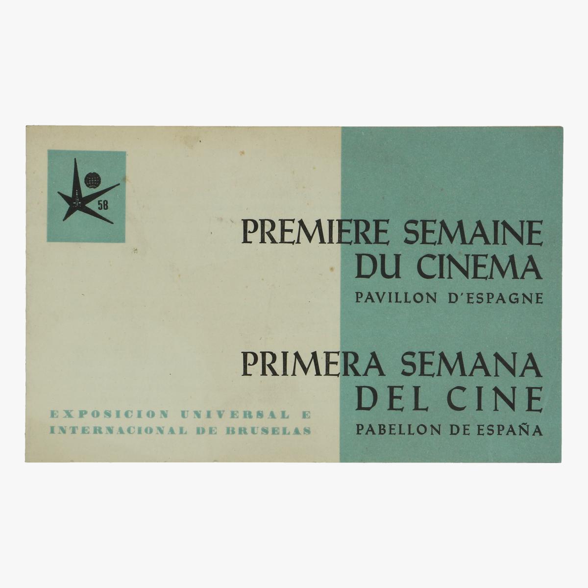 Afbeeldingen van expo 58 premiere semaine du cinema pavillon d' espagne