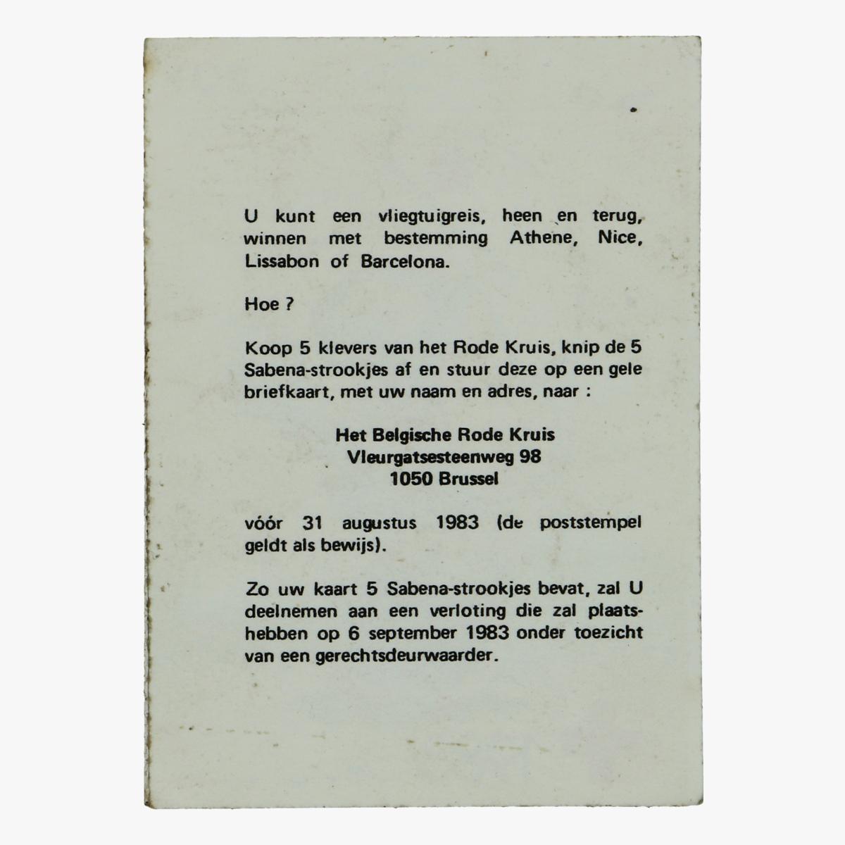 Afbeeldingen van sticker sabena - het belgische rode kruis - peyo - smurfen - smurfin - 1983
