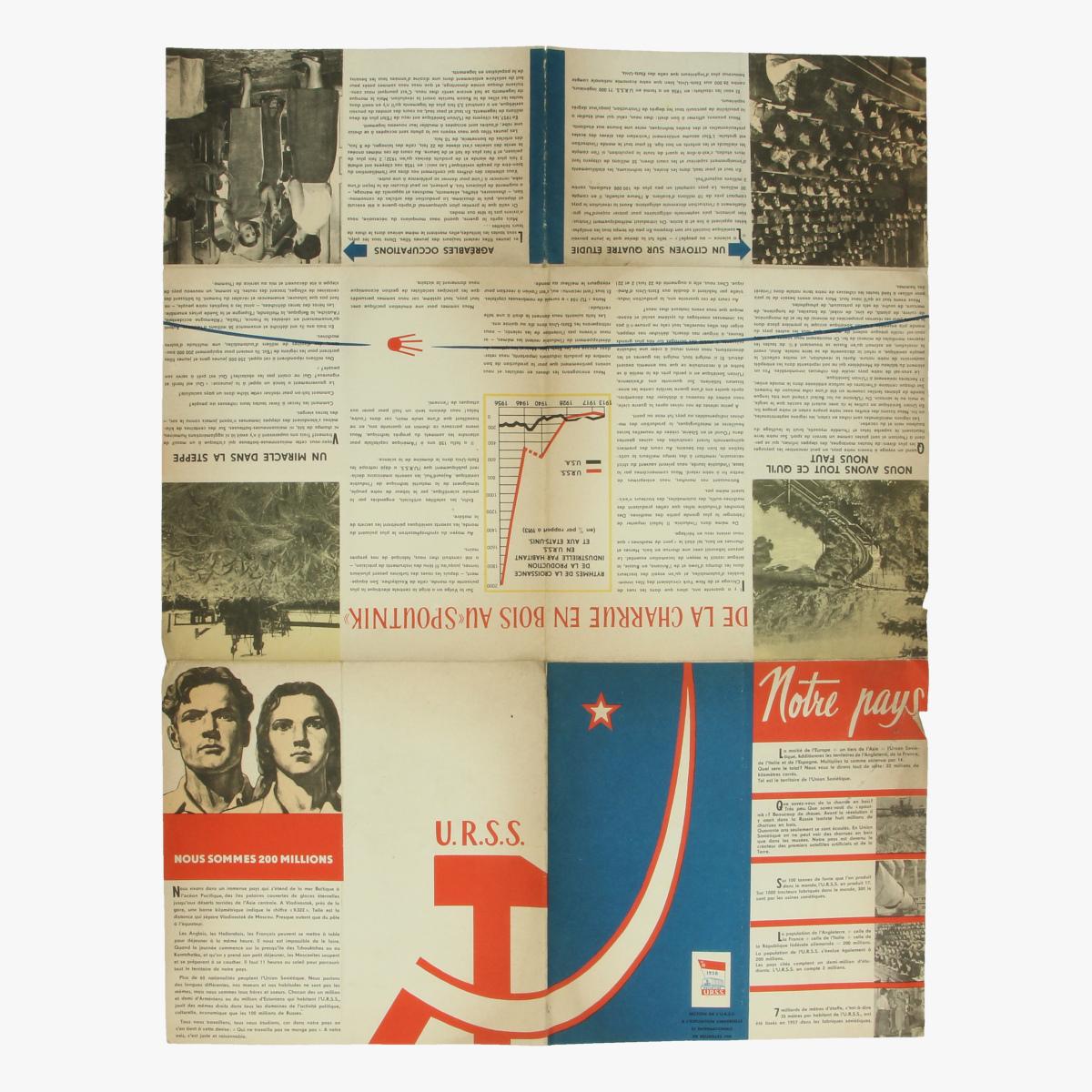 Afbeeldingen van expo 58 section de l' u.r.s.s a l' exposition universelle et internationale de bxl